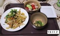 '19.11.2ブリステーキ野菜炒めかけ他.JPG