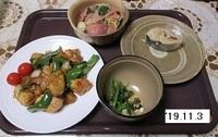 '19.11.3鶏肉とピーマンのゴマ油炒め他.JPG