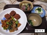 '19.11.4ソーストンカツ・レンコンの豚肉炒め他.JPG