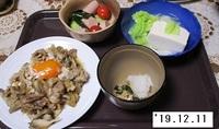 '19.12.11豚肉とマイタケの甘辛炒め他.JPG