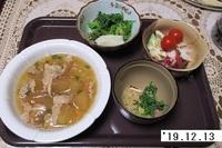 '19.12.13冬瓜のハチミツ煮他.JPG