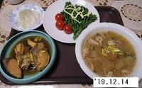 '19.12.14ブリのアラ煮・冬瓜と豚肉のハチミツ煮他.JPG