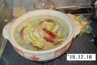 '19.12.16白菜の花鍋.JPG