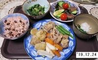 '19.12.24レンコンとサトイモの煮物他.JPG