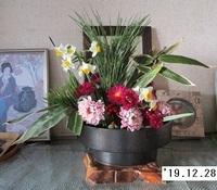 '19.12.28お正月用活け花.JPG