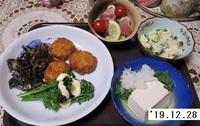 '19.12.28ヒレカツ・ポテサ他.JPG