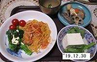 '19.12.30トマトスパ他.JPG