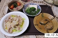 '19.12.5豚肉と白菜の蒸し煮他.JPG