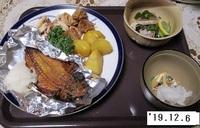 '19.12.6鶏肉とじゃが芋の煮物他.JPG
