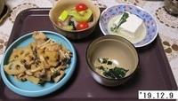 '19.12.9レンコン・鶏肉・シメジの甘辛炒め他.JPG