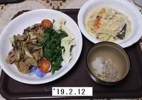 '19.2.12マイタケ豚肉の甘辛てり炒め他.JPG
