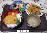 '19.2.14カツ丼・レンコン甘辛炒め・ブリマリネ.JPG