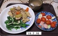 '19.2.16豚肉と根菜の煮物他.JPG