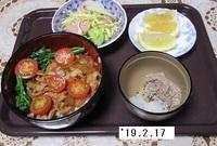 '19.2.17豚丼他.JPG