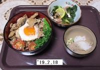 '19.2.18キノコ丼他.JPG
