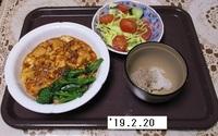 '19.2.20マーボー豆腐他.JPG