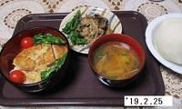 '19.2.25かつ丼・豚肉、マイタケ煮物他.JPG