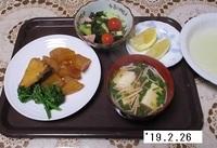 '19.2.26'19.2.26ブリ大根・雑煮他.JPG