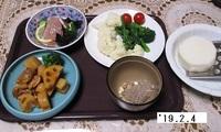 '19.2.4レンコンと鶏肉の甘酢煮・カリフラワー.JPG