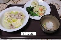 '19.2.5豚肉と白菜のみそ煮他.JPG