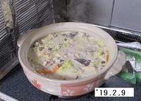 '19.2.9豆乳練りゴマ味噌鍋.JPG