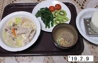 '19.2.9豆乳練りゴマ味噌鍋・ブロッコリーサラダ.JPG