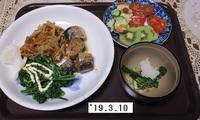 '19.3.10干し大根の煮物・イワシのみそ煮缶他.JPG