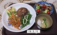 '19.3.11レンコンバーグ・ポテサ他.JPG