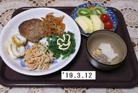 '19.3.12干し大根の煮物・レンコンバーグ他.JPG