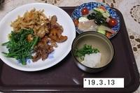 '19.3.13レンコンと豚肉の炒め煮他.JPG