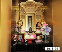 '19.3.20納骨堂参り.JPG