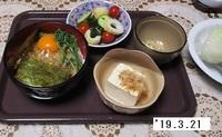 '19.3.21ひき肉丼他.JPG