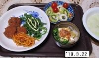 '19.3.22湯豆腐他.JPG