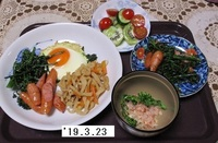 '19.3.23干し大根の煮物他.JPG