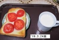 '19.3.24トマトのせトースト.JPG