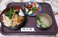 '19.3.28豚丼・サラダ他.JPG