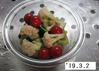 '19.3.2野菜サラダ.JPG