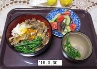 '19.3.30マイタケ豚肉丼・カツオタタキマリネ他.JPG