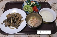 '19.3.6豚肉とマイタケの炒め煮他.JPG