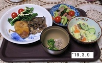 '19.3.9ブリステーキ・ポテトサラダ.JPG
