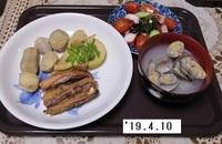 '19.4.10筍・里芋の煮物、あさりのみそ汁他.JPG