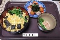 '19.4.11フワフワ丼他.JPG