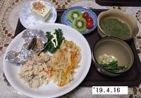 '19.4.16サンマ缶・切り干し大根・モズク他.JPG