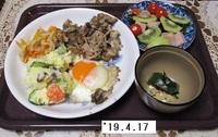 '19.4.17マイタケと豚肉の炒め物・ポテサ他.JPG