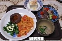 '19.4.1トマトスパ・レンコンバーグ・カツオタタキマリネ他.JPG