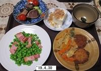 '19.4.30エンドウマメとベーコンの炒め煮.JPG