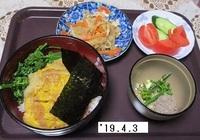'19.4.3ヒレカツ丼・干し大根煮物他.JPG