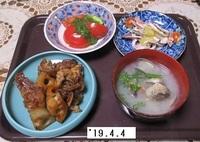 '19.4.4豚肉レンコン甘辛煮・アサリのみそ汁他.JPG