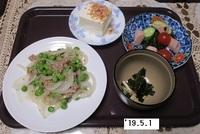 '19.5.1エンドウマメのひき肉あん.JPG