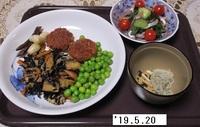 '19.5.20ひじき煮他.JPG